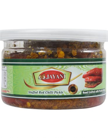 Jayani stuffed red chilli pickle 200 gm