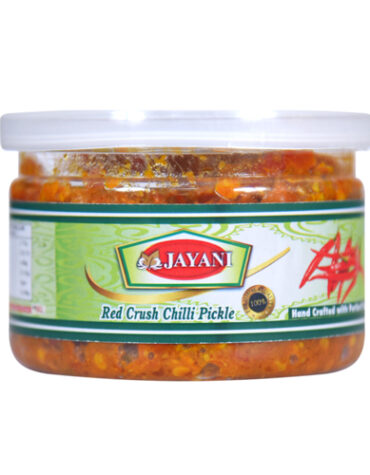 red crushed chilli pickle 200 gm