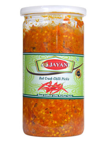 Red Crushed chilli pickle 800 gm